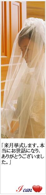 コンサルタントブログ-熊本結婚相談室アイキャン-